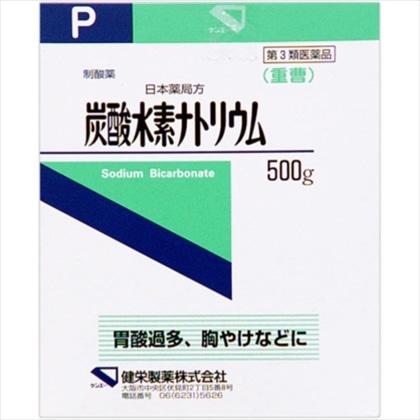 炭酸水素ナトリウム 500g[第3類医薬品]