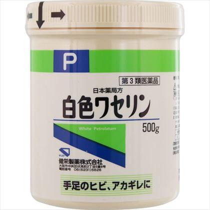 日本薬局方 白色ワセリンP 500g[第3類医薬品]