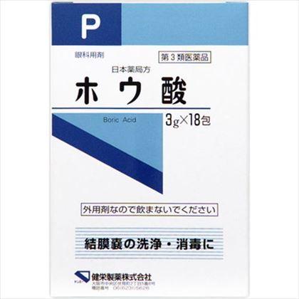 ホウ酸 3g×18包[第3類医薬品]