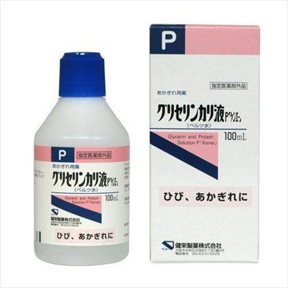 グリセリンカリ液P「ケンエー」 100ml[指定医薬部外品]