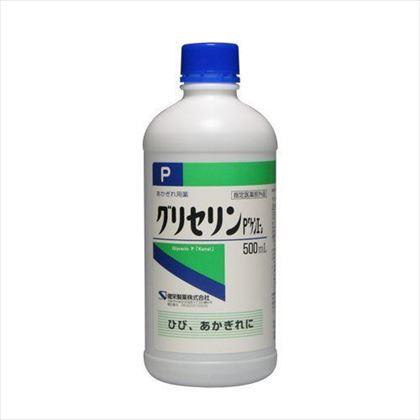 グリセリンP「ケンエー」 500ml[指定医薬部外品]