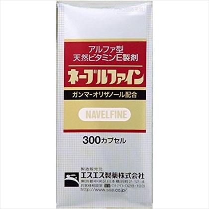 ネーブルファイン 300カプセル[第3類医薬品]