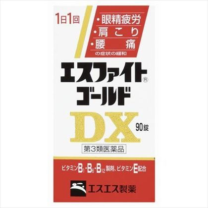 エスファイトゴールドDX 90錠[第3類医薬品]