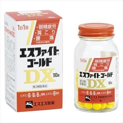 エスファイトゴールドDX 180錠[第3類医薬品]