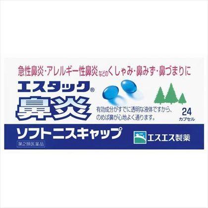 エスタック 鼻炎ソフトニスキャップ 24カプセル[第2類医薬品]