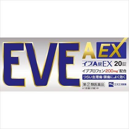 ★イブA錠EX 20錠[指定第2類医薬品]