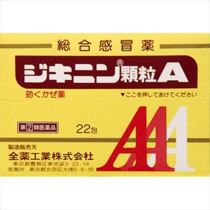 ジキニン顆粒A 22包 [指定第2類医薬品]