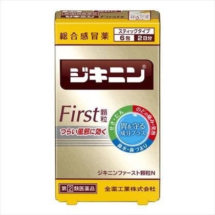 ジキニンファースト顆粒N 6包 [指定第2類医薬品]