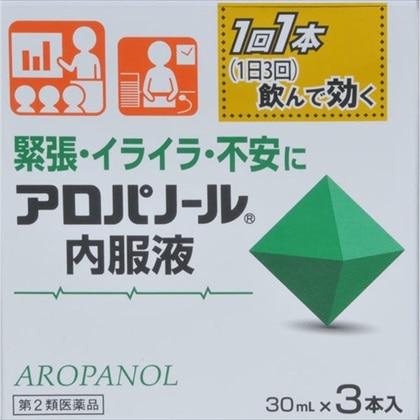 アロパノール内服液 30mL×3本入り[第2類医薬品]