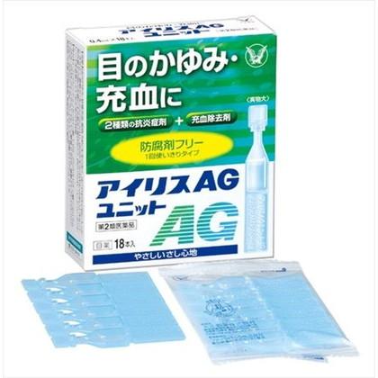 アイリスAGユニット 18本[第2類医薬品]