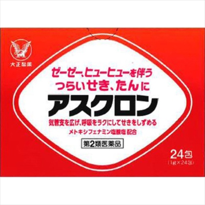 アスクロン 24包[第2類医薬品]