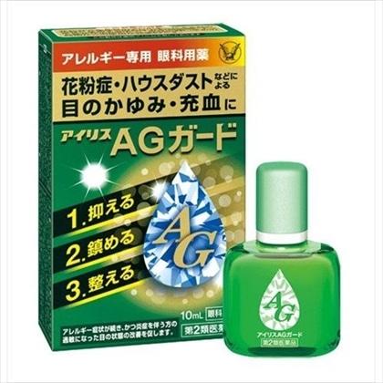 ★アイリスAGガード 10mL[第2類医薬品]