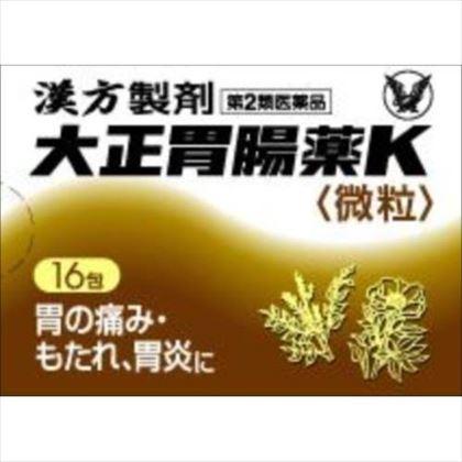 大正胃腸薬K 16包[第2類医薬品]