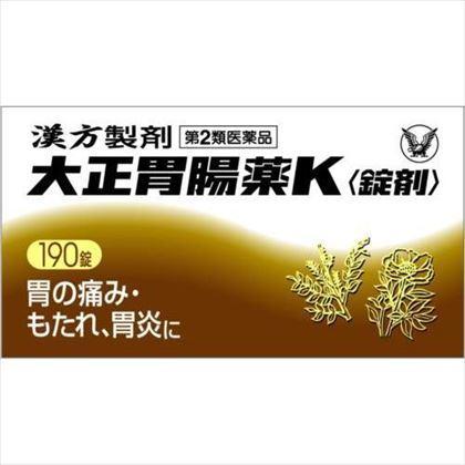 大正胃腸薬K[錠剤] 190錠[第2類医薬品]