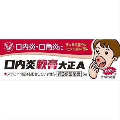 口内炎軟膏大正A 6g[第3類医薬品]