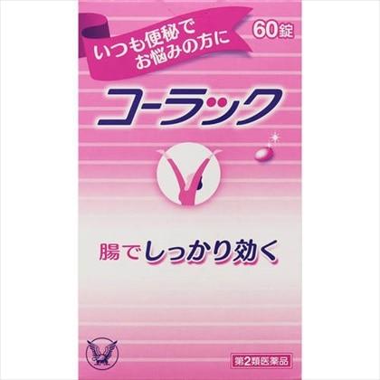 コーラック 60錠 [第2類医薬品]