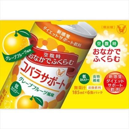 コバラサポート グレープフルーツ風味 185mL×6缶