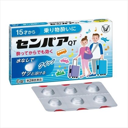 センパア・QT 6錠[第2類医薬品]