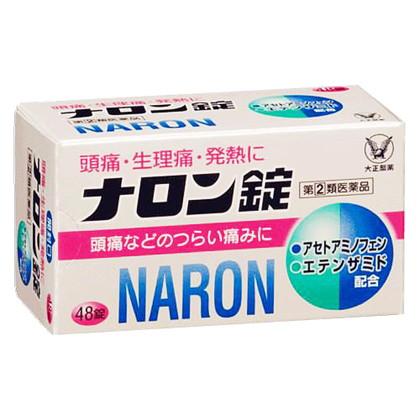 ナロン錠 48錠[指定第2類医薬品]