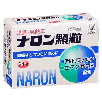 ナロン顆粒 24包[指定第2類医薬品]