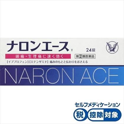 ★ナロンエースT 24錠 [指定第2類医薬品]