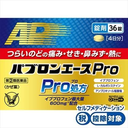 ★パブロンエースPro錠 36錠 [指定第2類医薬品]