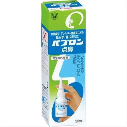 パブロン点鼻 30ml[第2類医薬品]