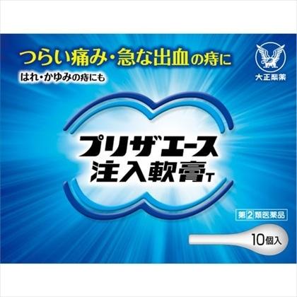 プリザエース注入軟膏T 10個[指定第2類医薬品]