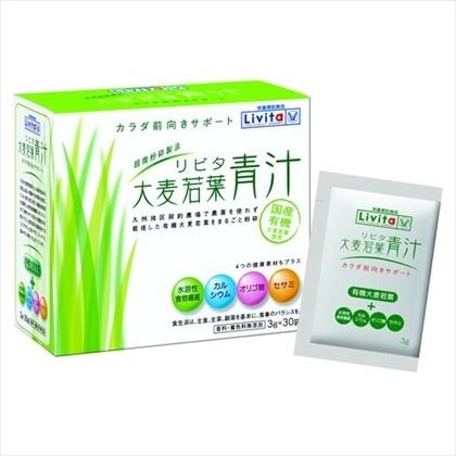 リビタ大麦若葉青汁 3g×30袋
