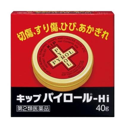 キップパイロール-Hi 40g[第2類医薬品]