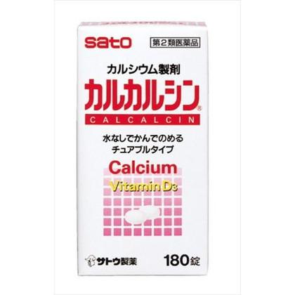 カルカルシン 180錠[第2類医薬品]