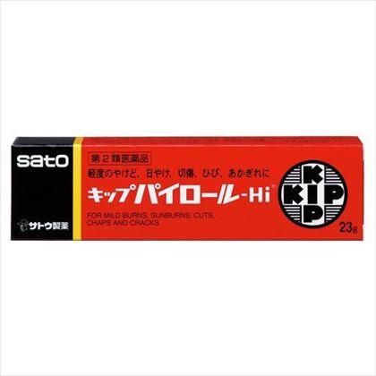 キップパイロール-Hi 23g[第2類医薬品]
