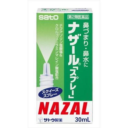 ナザール「スプレー」 30ml[第2類医薬品]
