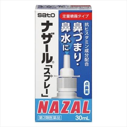 ナザール「スプレー」(ポンプ) 30mL [第2類医薬品]