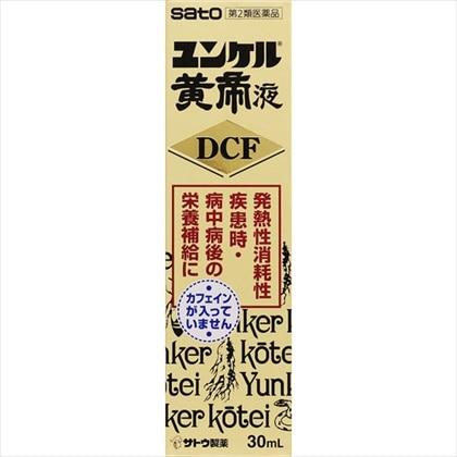 ユンケル黄帝液DCF 30ml[第2類医薬品]