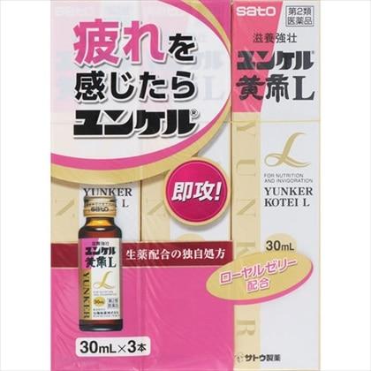 ユンケル黄帝L 30ml×3本[第2類医薬品]