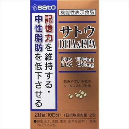 サトウDHA&EPA 66g(3.3g×20包)