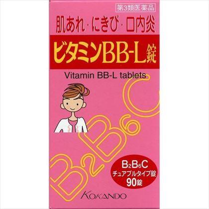 ビタミンBB-L錠[クニヒロ] 90錠[第3類医薬品]