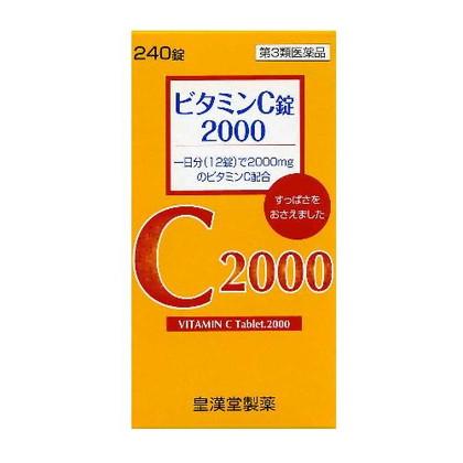 ビタミンC錠2000[クニキチ] 240錠[第3類医薬品]