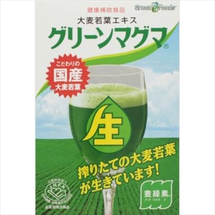 ※グリーンマグマ 170g