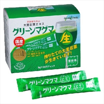 大麦若葉エキス グリーンマグマ 3g×30包