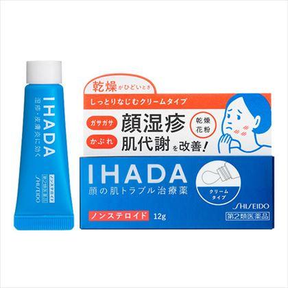 ★イハダ プリスクリードAA 12g[第2類医薬品]