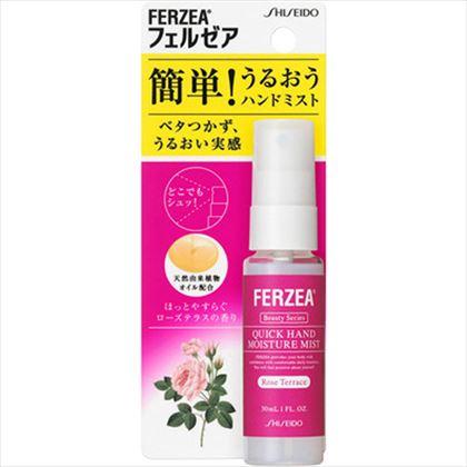 フェルゼア ハンドモイスチャーミスト ほっとやすらぐローズテラスの香り 30ml