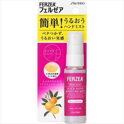 フェルゼア ハンドモイスチャーミスト ふんわりさわやかシトラスシャワーの香り 30ml