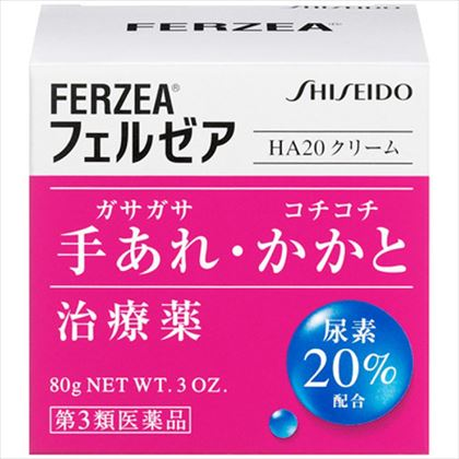 フェルゼアHA20クリーム 80g[第3類医薬品]