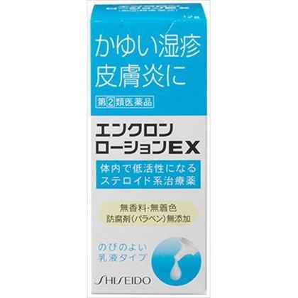 ★エンクロン ローションEX 12g[指定第2類医薬品]