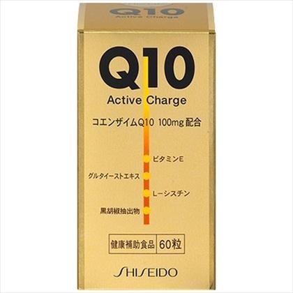 [正規流通品]資生堂 Q10Active Charge(アクティブチャージ) 60粒