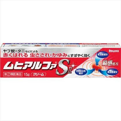 ムヒアルファSII 15g[指定第2類医薬品]