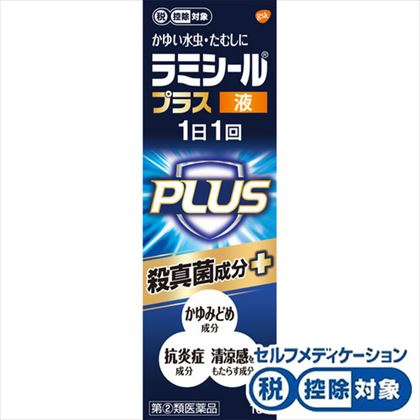 ★ラミシールプラス液 10g[指定第2類医薬品]