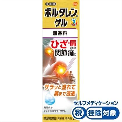 ★ボルタレンACゲル 50g[第2類医薬品]